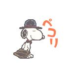 スヌーピー(80's)(個別スタンプ:5)