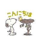 スヌーピー(80's)(個別スタンプ:10)