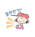 スヌーピー(80's)(個別スタンプ:15)