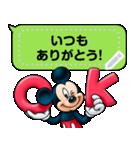 【吹き出しスタンプ】ミッキー&フレンズ(個別スタンプ:01)