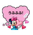【吹き出しスタンプ】ミッキー&フレンズ(個別スタンプ:02)