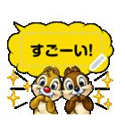 【吹き出しスタンプ】ミッキー&フレンズ(個別スタンプ:04)