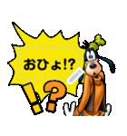 【吹き出しスタンプ】ミッキー&フレンズ(個別スタンプ:05)