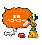 【吹き出しスタンプ】ミッキー&フレンズ(個別スタンプ:06)