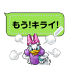 【吹き出しスタンプ】ミッキー&フレンズ(個別スタンプ:08)