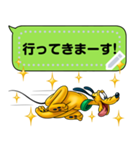 【吹き出しスタンプ】ミッキー&フレンズ(個別スタンプ:09)