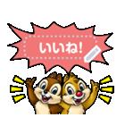 【吹き出しスタンプ】ミッキー&フレンズ(個別スタンプ:11)