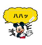 【吹き出しスタンプ】ミッキー&フレンズ(個別スタンプ:12)