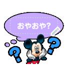 【吹き出しスタンプ】ミッキー&フレンズ(個別スタンプ:13)