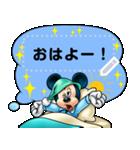 【吹き出しスタンプ】ミッキー&フレンズ(個別スタンプ:15)