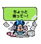 【吹き出しスタンプ】ミッキー&フレンズ(個別スタンプ:16)