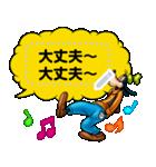 【吹き出しスタンプ】ミッキー&フレンズ(個別スタンプ:17)