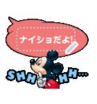 【吹き出しスタンプ】ミッキー&フレンズ(個別スタンプ:18)