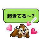 【吹き出しスタンプ】ミッキー&フレンズ(個別スタンプ:19)