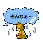 【吹き出しスタンプ】ミッキー&フレンズ(個別スタンプ:21)