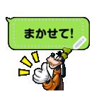 【吹き出しスタンプ】ミッキー&フレンズ(個別スタンプ:22)