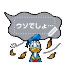 【吹き出しスタンプ】ミッキー&フレンズ(個別スタンプ:23)