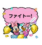 【吹き出しスタンプ】ミッキー&フレンズ(個別スタンプ:24)