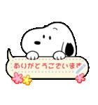 【吹き出しスタンプ】スヌーピー(個別スタンプ:2)