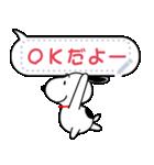 【吹き出しスタンプ】スヌーピー(個別スタンプ:3)