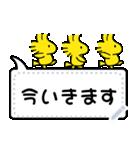 【吹き出しスタンプ】スヌーピー(個別スタンプ:4)