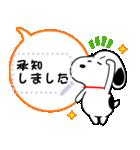 【吹き出しスタンプ】スヌーピー(個別スタンプ:5)