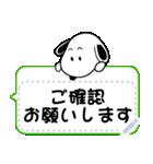 【吹き出しスタンプ】スヌーピー(個別スタンプ:7)