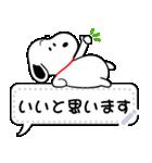 【吹き出しスタンプ】スヌーピー(個別スタンプ:8)