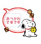 【吹き出しスタンプ】スヌーピー(個別スタンプ:9)