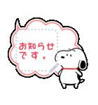 【吹き出しスタンプ】スヌーピー(個別スタンプ:11)