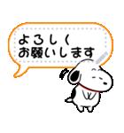 【吹き出しスタンプ】スヌーピー(個別スタンプ:12)