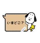【吹き出しスタンプ】スヌーピー(個別スタンプ:13)
