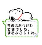 【吹き出しスタンプ】スヌーピー(個別スタンプ:14)