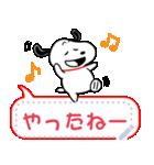 【吹き出しスタンプ】スヌーピー(個別スタンプ:15)