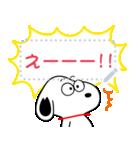 【吹き出しスタンプ】スヌーピー(個別スタンプ:16)