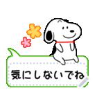 【吹き出しスタンプ】スヌーピー(個別スタンプ:19)