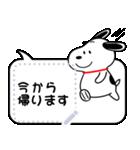 【吹き出しスタンプ】スヌーピー(個別スタンプ:21)