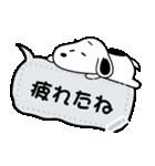 【吹き出しスタンプ】スヌーピー(個別スタンプ:22)