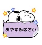 【吹き出しスタンプ】スヌーピー(個別スタンプ:24)