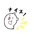 パンダと白いハムスター6(個別スタンプ:4)