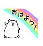 パンダと白いハムスター6(個別スタンプ:5)