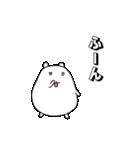 パンダと白いハムスター6(個別スタンプ:10)