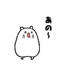 パンダと白いハムスター6(個別スタンプ:11)