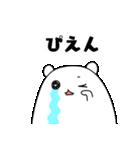 パンダと白いハムスター6(個別スタンプ:14)
