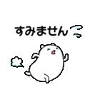 パンダと白いハムスター6(個別スタンプ:16)