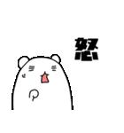 パンダと白いハムスター6(個別スタンプ:17)