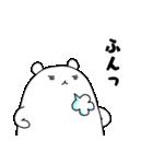 パンダと白いハムスター6(個別スタンプ:18)