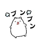 パンダと白いハムスター6(個別スタンプ:19)