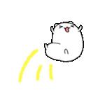 パンダと白いハムスター6(個別スタンプ:21)