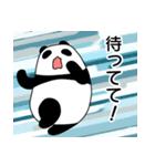 パンダと白いハムスター6(個別スタンプ:23)